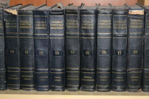 The second edition of the Great Soviet Encyclopedia on a shelf (Image: Zimin.V.G, via tg.Wikipedia.org)