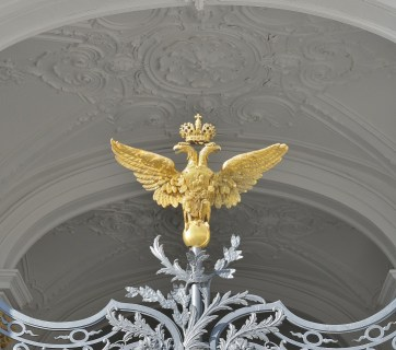 A double-headed imperial eagle on the gates of the former main residence of the Russian tzars, the Hermitage Palace in Saint Petersburg, Russia (Image: Wikipedia)