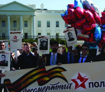 """A Russian demonstration of the """"Immortal regiment"""" glorifying the Soviet Union is held near the White House"""