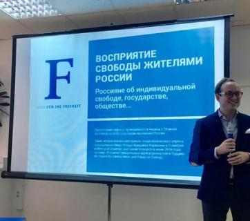 """Presentation of results of the survey """"The Perception of Freedom by Inhabitants of Russia"""" conducted by the Friedrich-Nauman Foundation. September 28, 2016. (Image: DW/E. Samedowa)"""