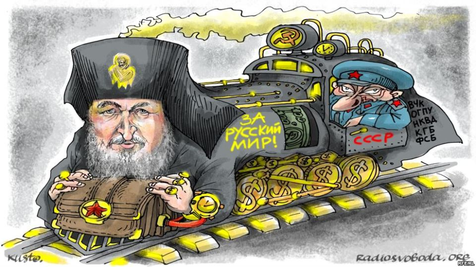 """Political caricature by Kusto: """"Russian world"""" steam engine with the patriarch of the Russian Orthodox Church - Moscow Patriarchate Kirill as its front and Putin at the wheel. The rear of the engine sports acronyms of the names of the infamous Soviet/Russian security services: VChK, OGPU, NKVD, KGB and FSB."""