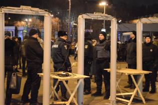 The metal detectors on the entry to Maidan