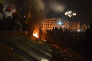 A couple of hundreds gathered at Maidan