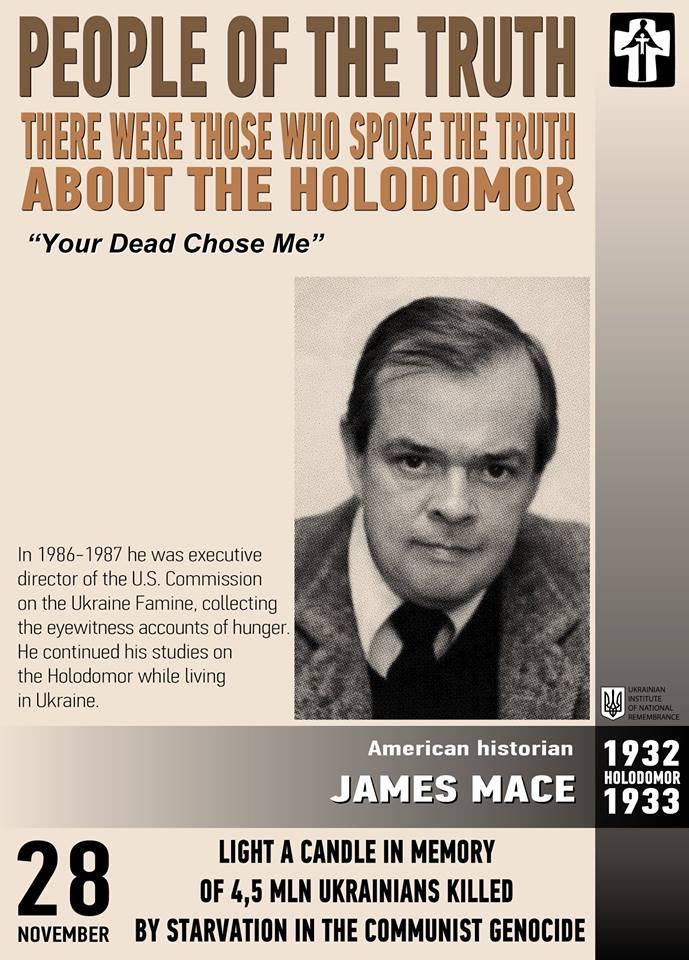 James-mace