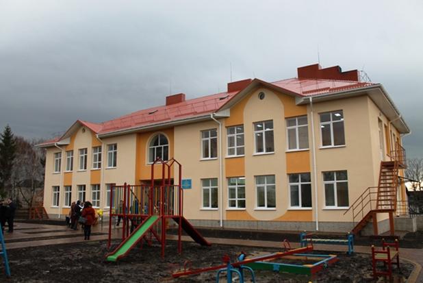 Photo: voladm.gov.ua