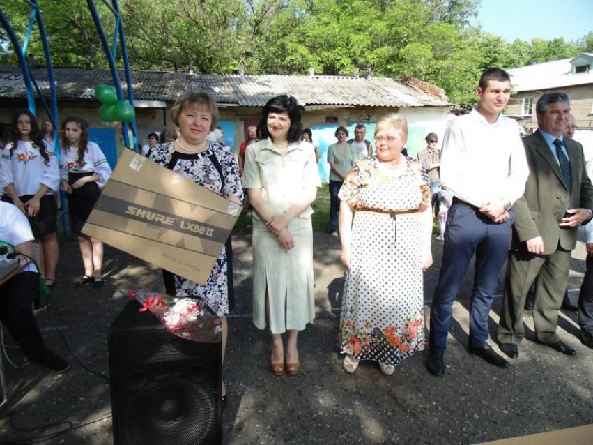 SlovyanskSchool
