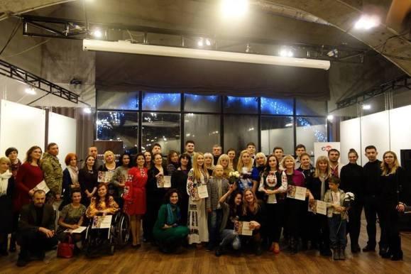 D:\euromaidanpress\2016\december\2\volunteers.jpg