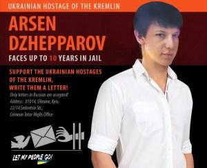 dzhepparov