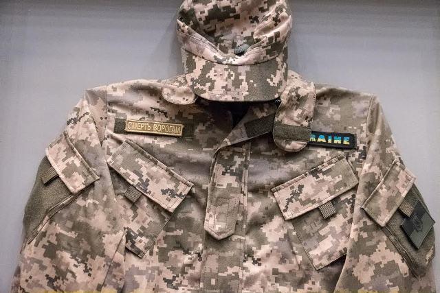 A uniform Photo: adm.dp.gov.ua