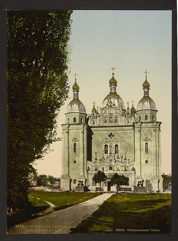 St. Peter and St. Paul Cathedral in Kyiv, Ukraine circa 1890-1900. Image: Detroit Publishing Company via the Library of Congress