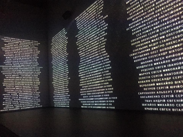 Names of fallen heroes on 4 walls Photo: Facebook of Masi Nayyem