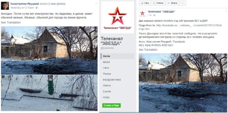 Left: Photo by Ukrainian activist K.Reutskyi; Right: Zvezda fake news publication using Reutskyi's photo