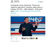 """The tweet by Grani.ru says: """"Solovyev burned himself a bit: 'Terrorist acts could yet play their role and help Le Pen'... 'Two weeks is a long time.'"""""""