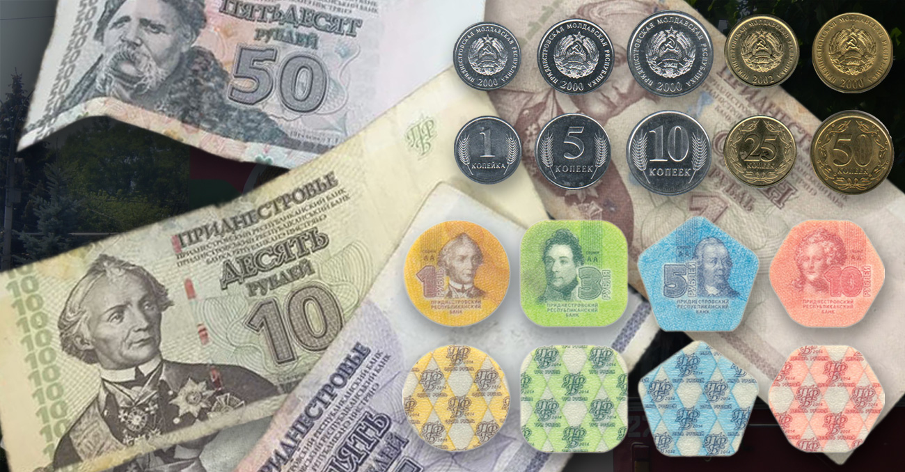 Banknotes and coins of Transnistria. Interesting facts about the currency of the PMR 90