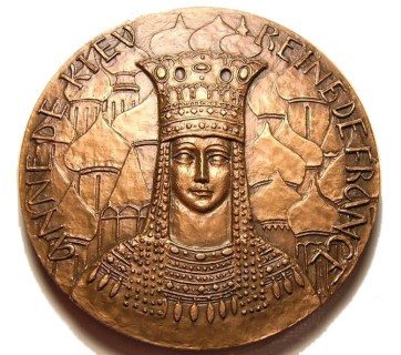 Anna of Kyiv, Queen of France (born 1024/25 or 1032 in Kyiv, died after 1075) was daughter of Yaroslav the Wise of Kyivan Rus and queen consort of Henry I of France, and regent of France during the minority of her son, Philip I of France, from 1060 until 1065. Art medal (bronze) by Suzanne Aubert, 1980 (Paris Mint).