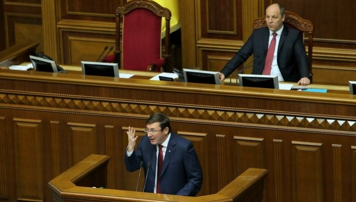 Prosecutor Genera, Yuriy Lutsenko reported in Parliament on his first year of service. Photo: intvua.com