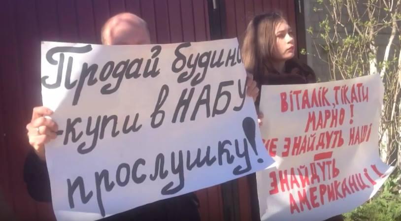 Fake protesters near the house of Vitaliy Shabunin, the Head of an anti-corruption NGO. Photo: censor.net.ua