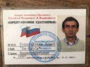 Accreditation of Zurab Kodalashvili as a BBC correspondent Photo from private archive of Zurab Kodalashvili
