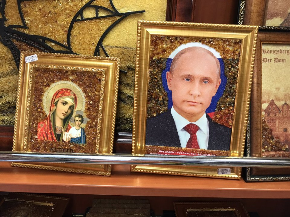 Putin icons on sale in Russia for 600 rubles, which is less than 10 US dollars. (Image: social media)