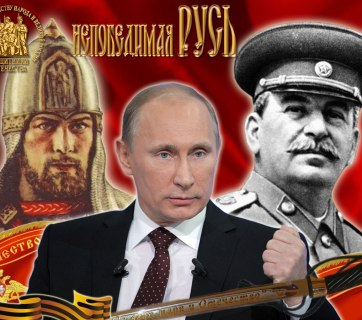 "This propaganda poster plays on the mythologized Russian history promoted by the Kremlin, drawing parallels between the supposed ""Russian heroes"" such as Prince Alexander Nevsky and Joseph Stalin and Vladimir Putin. The sign says ""Invincible Russia"" (Image: social media)"
