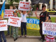 Ukrainian children demonstrating in support of Ukrainian language and culture