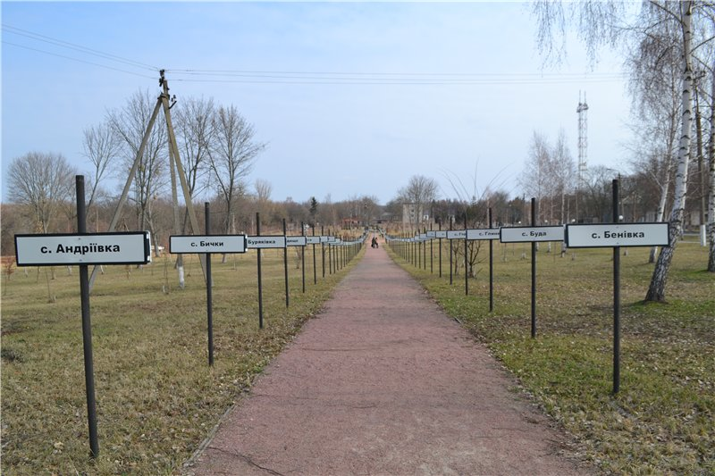 Memorial of the Chornobyl nuclear disaster. Walk with the names of the depopulated villages in the Exclusion Zone. Photograph: novagazeta.kr.ua
