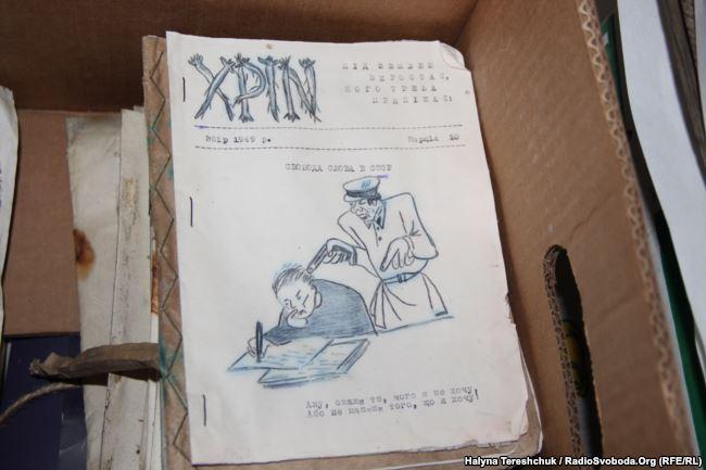 Satirical magazine KHRIN