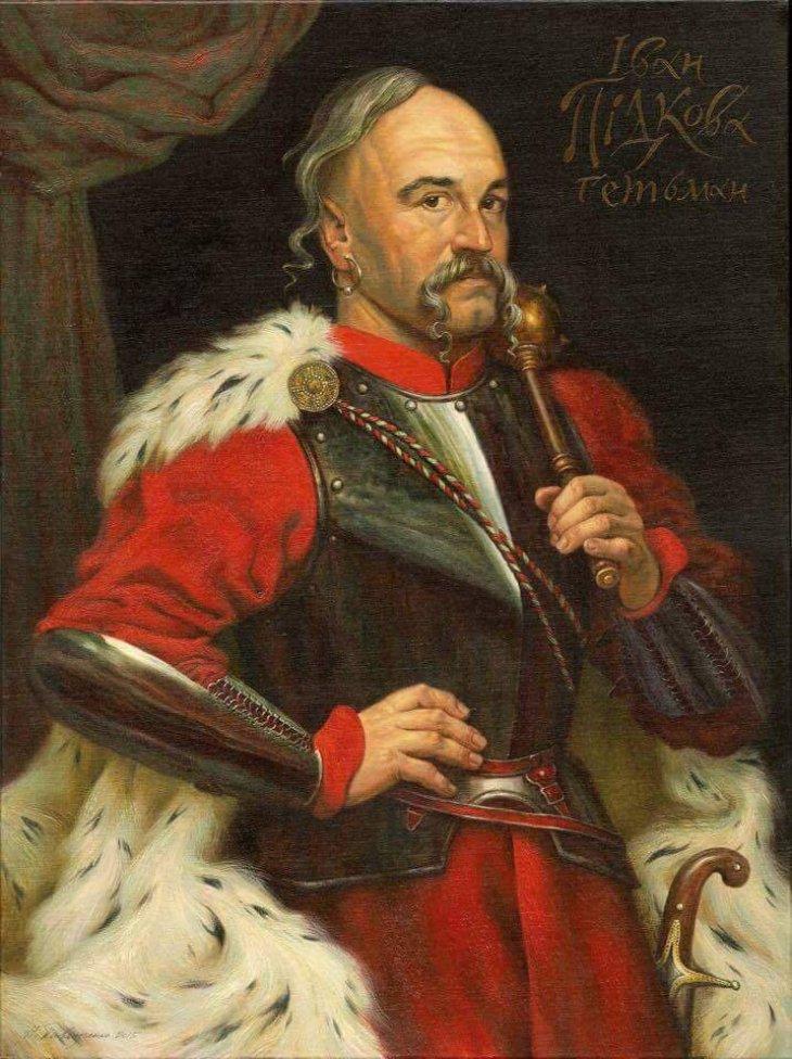Hetman Ivan Pidkova