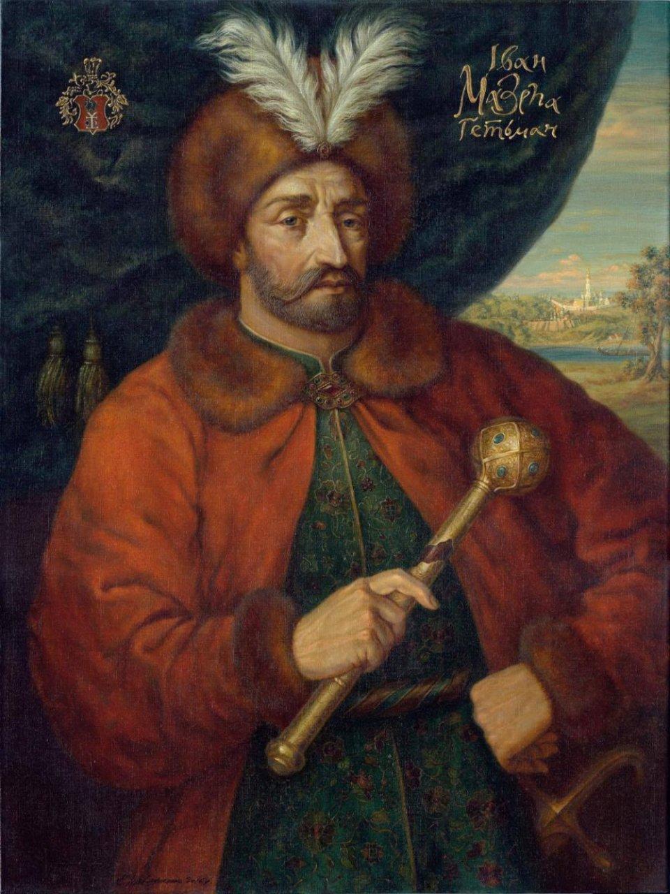 Hetman Ivan Mazepa