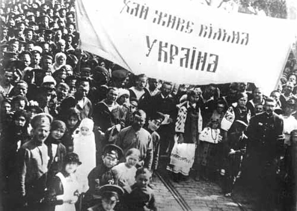 "Ukrainian manifestation in Kyiv, summer of 1917. Sign says ""Long live a free Ukraine."""