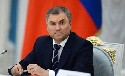 Speaker of the Russia's State Duma Vyacheslav Volodin was linked to Purgin's group as served as a deputy head of the presidential administration. Photograph: inosmi.ru