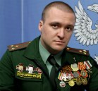 Chieftain of Legion gang Sergey Zavdoveyev. Photograph: dnr-pravda.ru