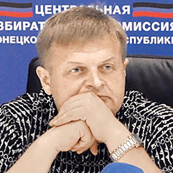 "Konstantin Kuleshov, head of the ""state enterprise Markets of the Donbas"""