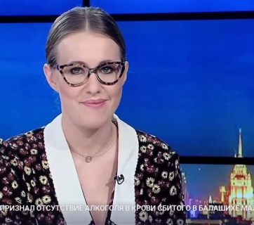 Kseniya Sobchak making a special announcement on TV Rain about her plan to run as a candidate in 2018 Russian presidential elections opposing Vladimir Putin. October 18, 2017 (Image: YouTube video capture)