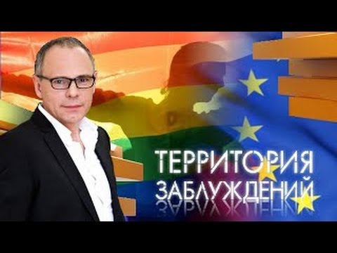 """Europe is the kingdom of gays"", is the title of a broadcast with REN TV host Igor Prokopenko. Image: Youtube."