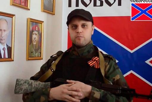 Pavel Gubarev. Photograph: vk.com