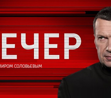 Vecher s Solovtovym talk show prefers any international topic to Russian issues
