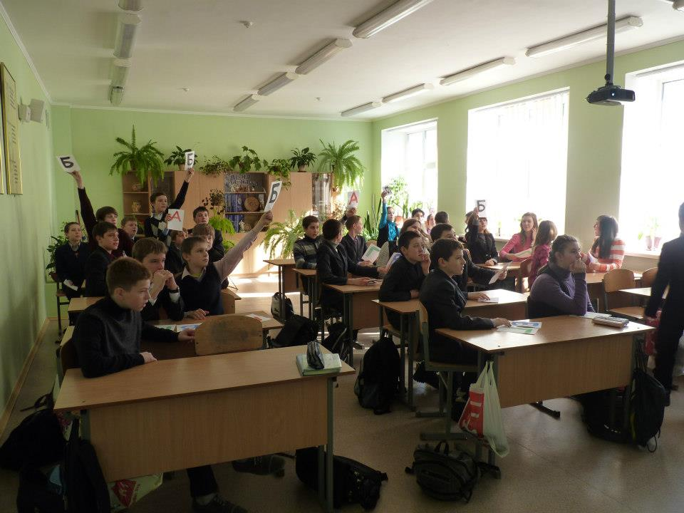 Ukraine's education reform is a big step forward (beyond ...