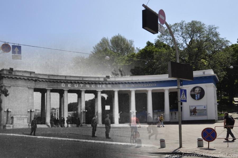 Kyiv 1941/2012 Deutsche Stadion - (Dynamo) - Lobanovsky Stadium. Collage: Sergey Larenkov (Livejournal)