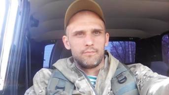 "Mykola Rudenko, call sign ""Rudik"""