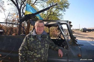 """Volodymyr Serchenko, call sign """"Apelsyn"""""""