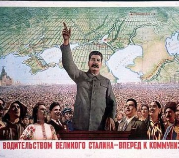 """A Soviet placard featuring Stalin and peoples of the USSR, Ukrainians are represented by a woman in vyshyvanka embroidered shirt on the left. The text reads, """"Under leadership of great Stalin, forward to communism!"""""""