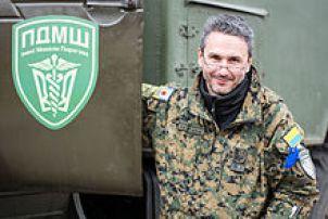 Doc_hennadiy Druzenko