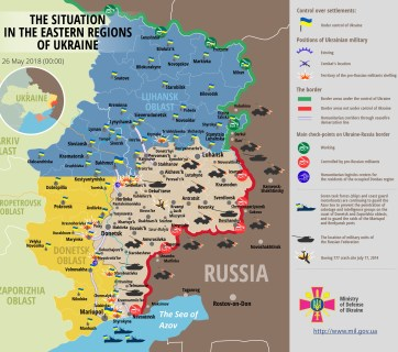 UKRAINE JOINT FORCES OPERATION: МAP - May 26, 2018