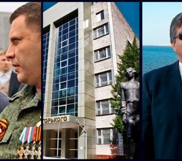 """Left: Denis Pushilin and """"DNR head"""" Aleksandr Zakharchenko; center: building of former Donetsk Medical Univesity; right: Italian national Daniele Macris, head of """"Committee Messina for Donbas""""who became the """"representative of LNR in Italy."""""""