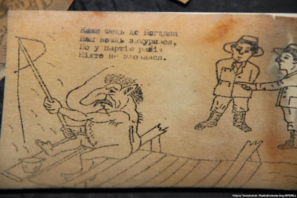 "Caricature found in OUN archives. It depicts Stalin in the form of a devil. Caption - Fed says to Bohdan: Our leader's very worried because his ""fishing"" for members to incorporate into the party of slaves isn't going well!"