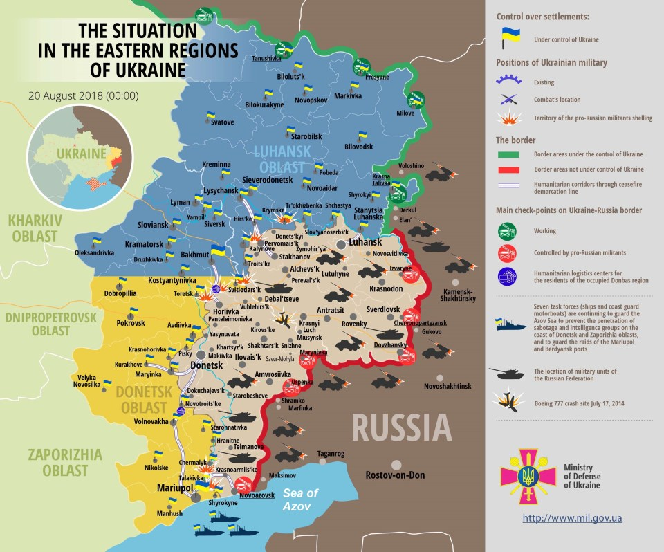The Situation in the Eastern Regions of Ukraine on August 20, 2018 (Image: mediarnbo.org)
