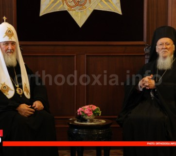 The Ecumenical Patriarch of the Orthodox Church, Bartholomew I of Constantinople (R) receiving Moscow Patriarch Kirill (L). Istanbul, Turkey. August 2018 (Photo: orthodoxia.info)