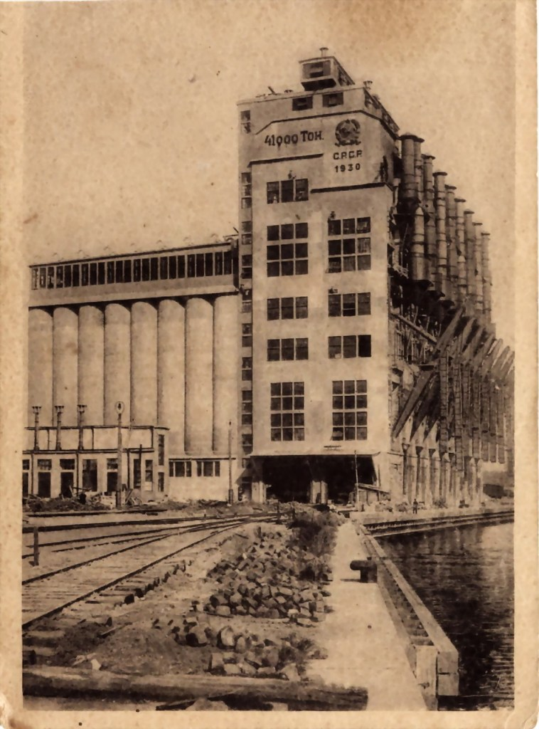 In 1930 the Soviets built the largest in Europe 41000-metric ton grain elevator at the Black Sea port of Mykolayiv, Ukraine. It was one of the facilities they used to export the grain forcibly confiscated from Ukrainian farmers to the West while Ukrainians were dying from starvation in 1932-1933. According to the latest research, 4.5 million Ukrainians died in the Holodomor.