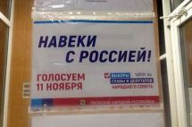 """Forever with Russia we vote on 11 November,"" reads the poster in Luhansk. Source: times.dn.ua"